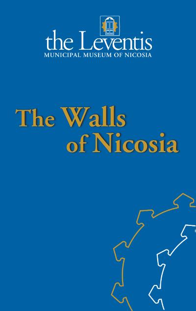 The Walls of Nicosia
