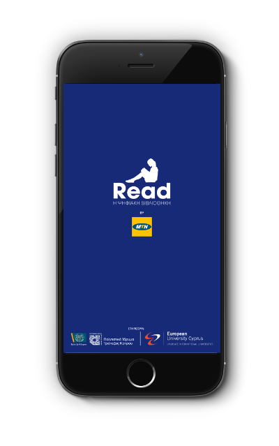 Read Mobile Application